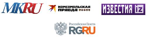 Diarios de Rusia